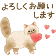 Cat sticker (Japanese message) 4