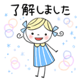 Soramame-chan's kindly words sticker