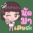 สาวน้อยคอซอง