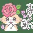 Fuku's Japanese pun stickers