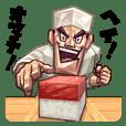 Onizushi