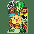Little Yeyan's Drawing Daily Big Sticker