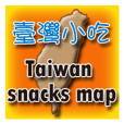 What're we eating today?Taiwan snack map