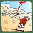 ひま子ちゃん52 砂浜にメッセージ編1