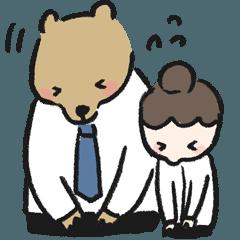 職場可以用的咻咻熊
