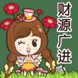 Mama Jung Sawadee (CN)