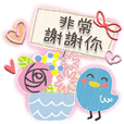 Cute adult Greeting Sticker4(tw)