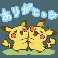 Pokemon Thank you Sticker