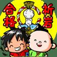 長崎時津さばくさらかし岩vol.2-ONE PIECE-