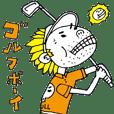 ゴルフ OBおっさん