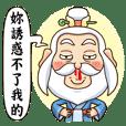 Defective Confucius