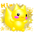"""3D """"KING from ANDREA"""" Twinkle Star"""