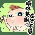 Chubibao - Popular Baby