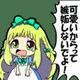 魔法のお姫様2