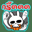 Bunny Bones