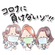 LINE sticker for healthcare workers