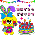 Rienbow colorful animation sticker2