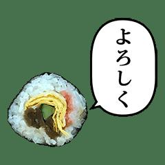 巻き寿司 と ふきだし
