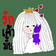 I'm Princess Ka V.2