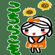namae from sticker mayumi keigo