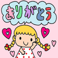 cute ordinary conversation sticker375