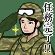 WAC-女性陸上自衛隊のLINEスタンプ