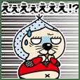 いが☆グリオ【メタボの男の子❤】