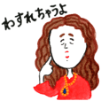 Leyona's CHAUYO Sticker!