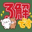 小さなスマホに優しい★デカ文字【敬語】