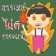 Tamjai version thai
