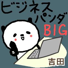 吉田的可愛的熊貓業務大貼紙