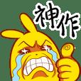 魔兔奇瞎傳 - 中文版