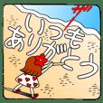 Castor bean-chan 53