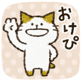 Cute cat 'Cyanpachi'. no.6
