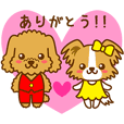 Ruru and Lala message sticker