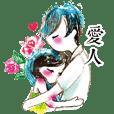 Lover(CN)