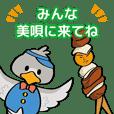 北海道美唄市マミィーちゃん&ヤキトリ男