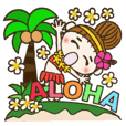 Hawaiian Girl ocyame comment in English