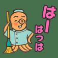 Sendai Kazenoko Chain LINE Sticker