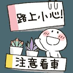 MARUPI★大貼圖