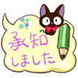 Sticker of Gentle Black Cat. Color words
