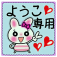 Very convenient! My sticker! 4