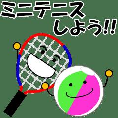 ミニテニスが好きなあなたに Ver1.2