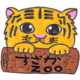 Suzaka Zoo