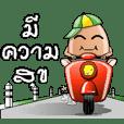 Kaitom & Kaiwan Animation