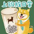 Shiba Inu Bui Sticker(VOL.15)