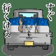 うざコンポ (広島弁ver)