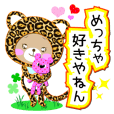 "Baby Bear ""Leopard of Kansai dialect"""