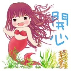 小天使系列-美人魚4日常用語