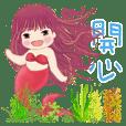 小天使-マーメイド4日常会話